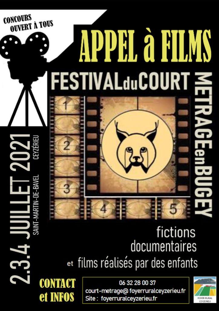 Festival du Court Metrage en Bugey -Appel à Films